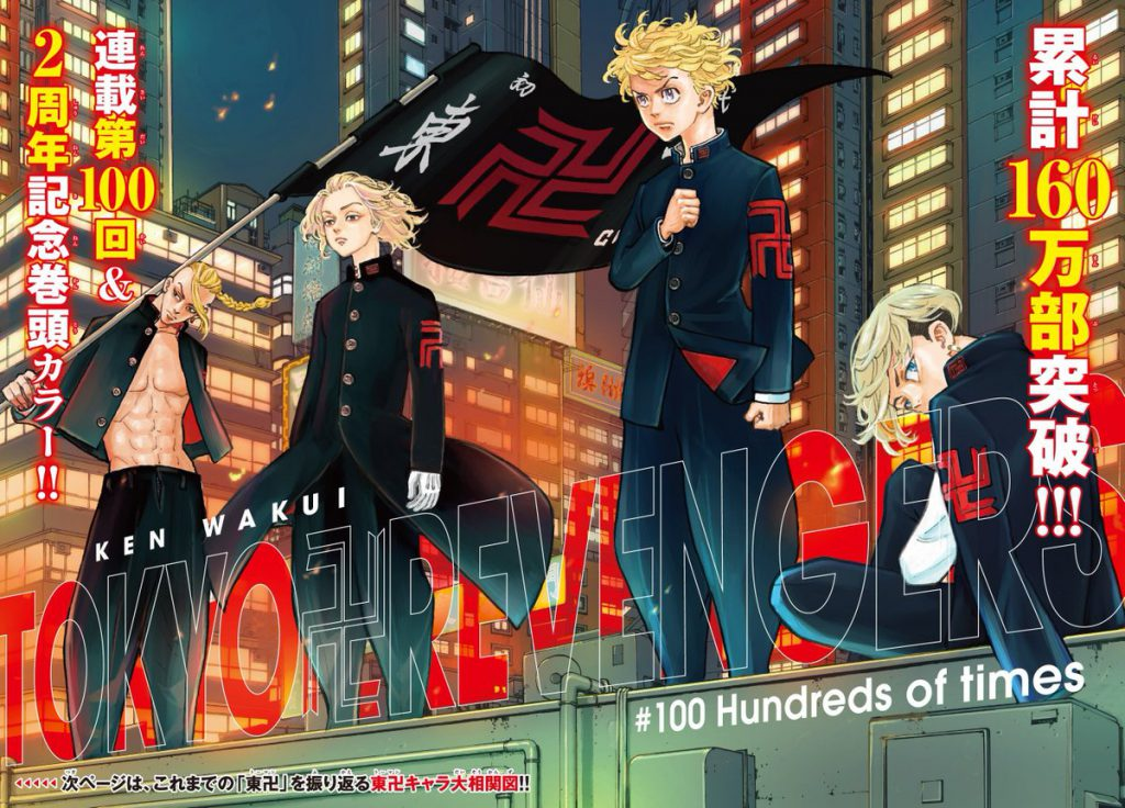 معرفی انیمه tokyo revengers ( انتقام جویان توکیو )